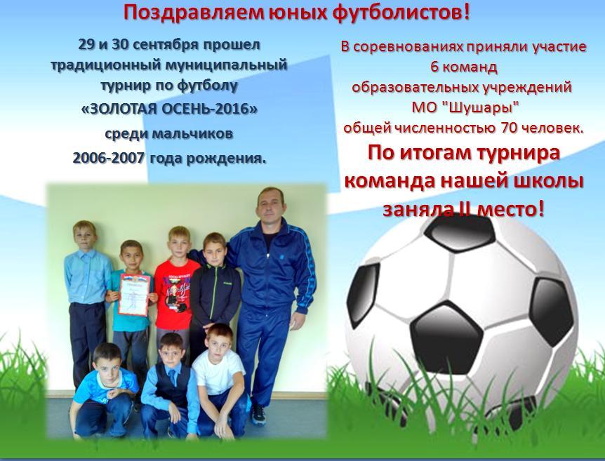Парню подарок за 500 рублей 42
